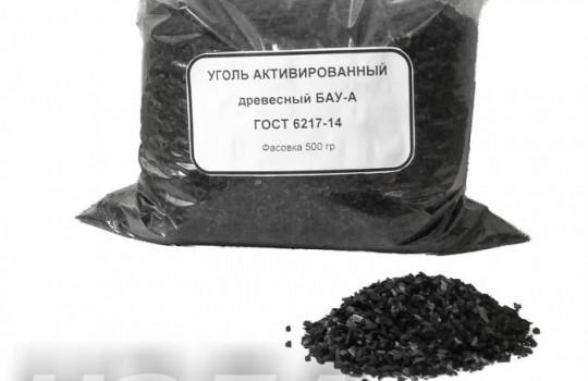Активированный древесный уголь БАУ-А 500гр