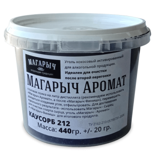 """Уголь кокосовый Магарыч """"Аромат"""" 440гр"""