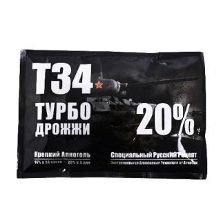Турбо ДРОЖЖИ ALCOTEC TURBO T-34, 155 Г
